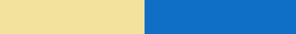 blau-und-beige-aufblasbare-poolabdeckung